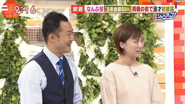 yamamotoyukino20160926_05.jpg