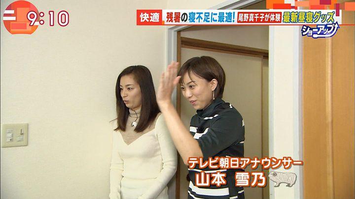 yamamotoyukino20160929_02.jpg