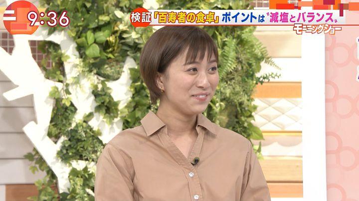 yamamotoyukino20160929_24.jpg
