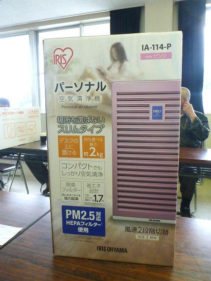 2016.06.28豪華賞品3