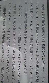 moblog_40d29415.jpg