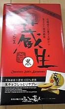 moblog_848977a5.jpg