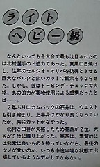 moblog_c33efd3b.jpg