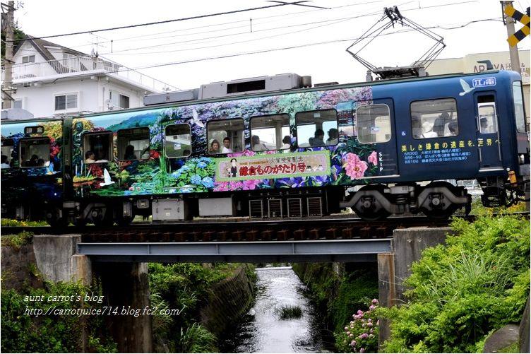 2009enoden001.jpg