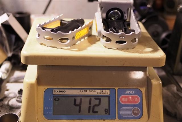 brompton ノーマル ペダル 重量