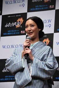 20160905映画ナタリー5-3300