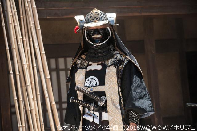 news_xlarge_futagashira_oomorinao2_c.jpg