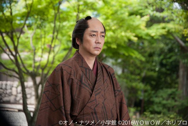 news_xlarge_futagashira_oomorinao_c.jpg