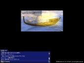 太陽の船(゚∀゚)