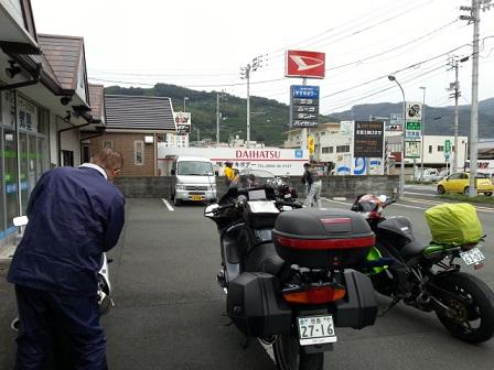yakusugiyakusugi2.jpg