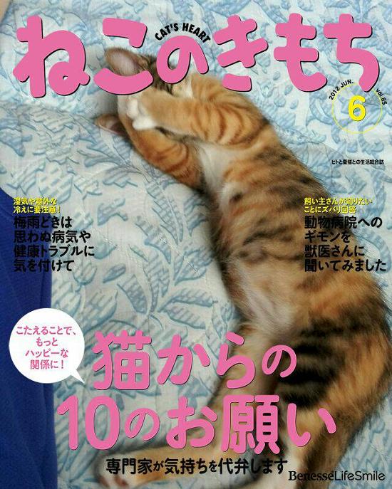 らん&きゃりー-01