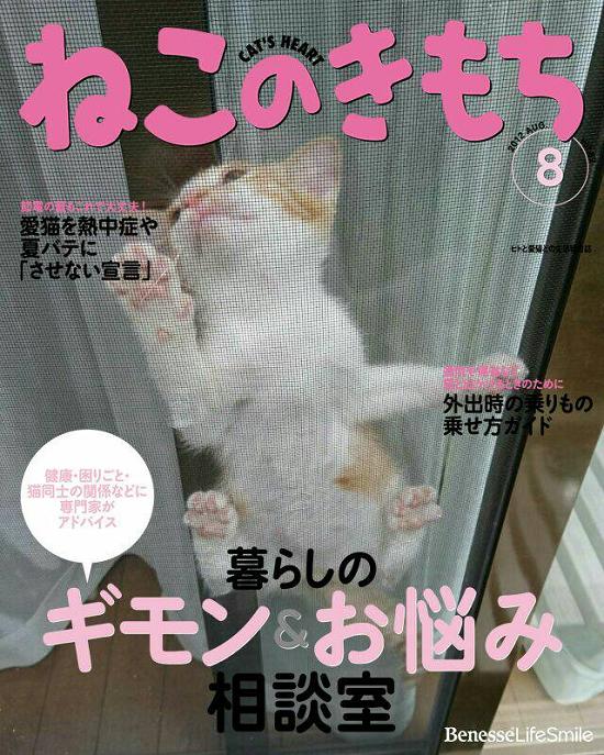 らん&きゃりー-02