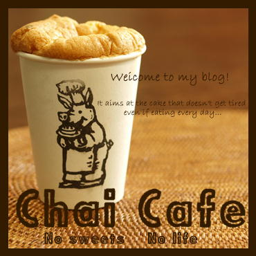 ChaiCafe画像