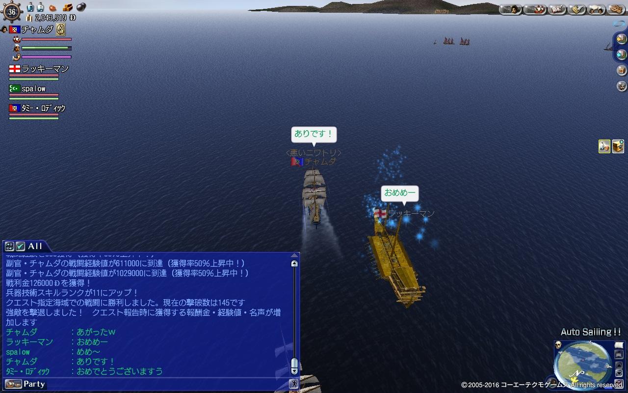 海域戦闘7