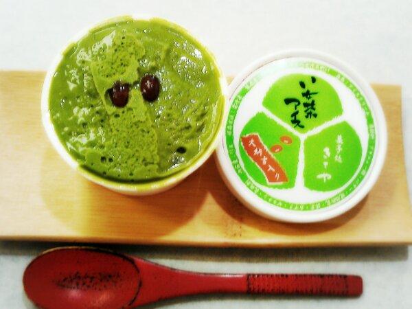 LINEcamera_share_2015-06-10-13-31-55 八女茶あいす