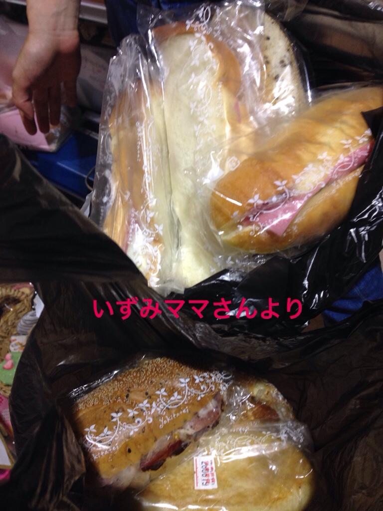 fc2blog_201606220040503fb.jpg