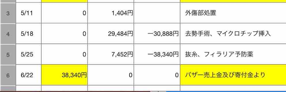 fc2blog_20160709181153483.jpg