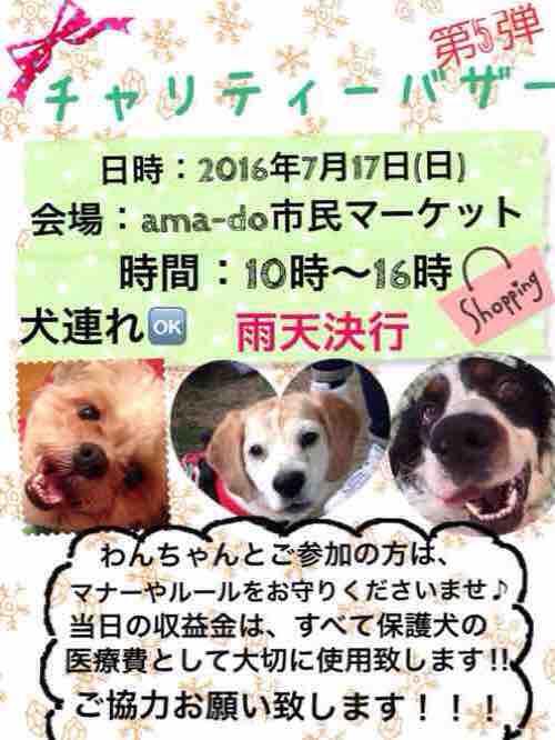 fc2blog_201607092305409f0.jpg