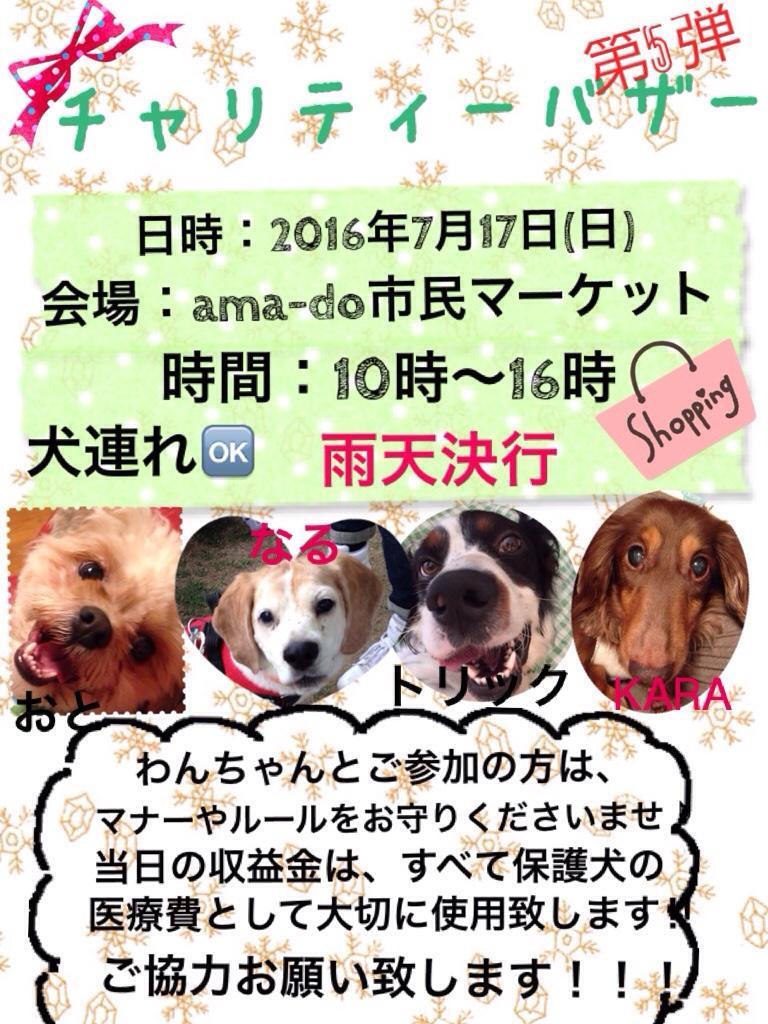 fc2blog_20160711175103b7a.jpg