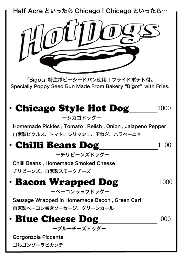 Hot-Dog-Menu.jpg