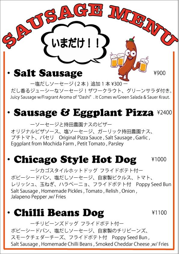 Sausage-Menu.jpg