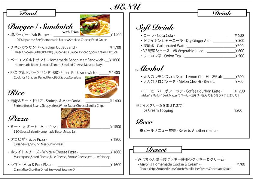 cafe-menu.jpg