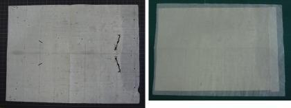 紙ムラ2 縮小