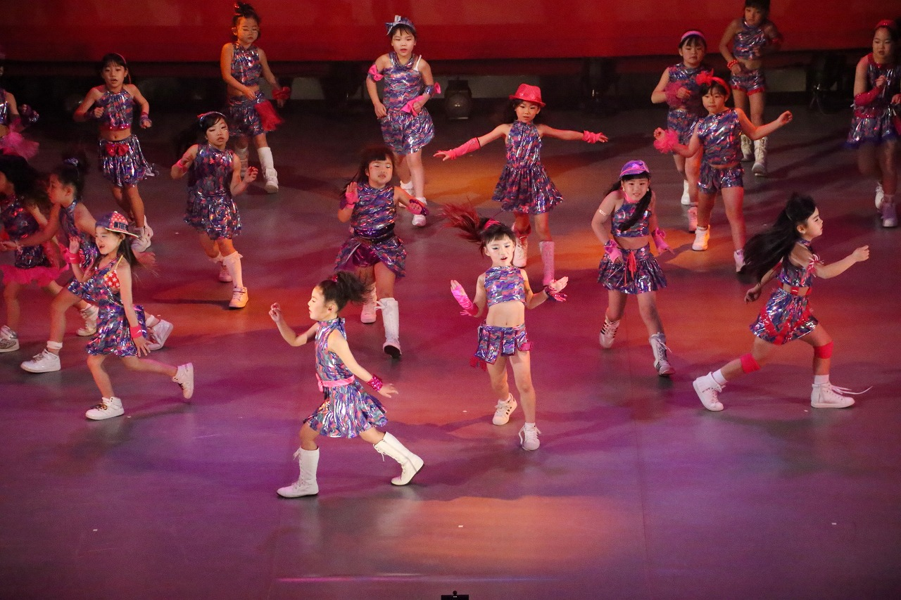 dance DD 57