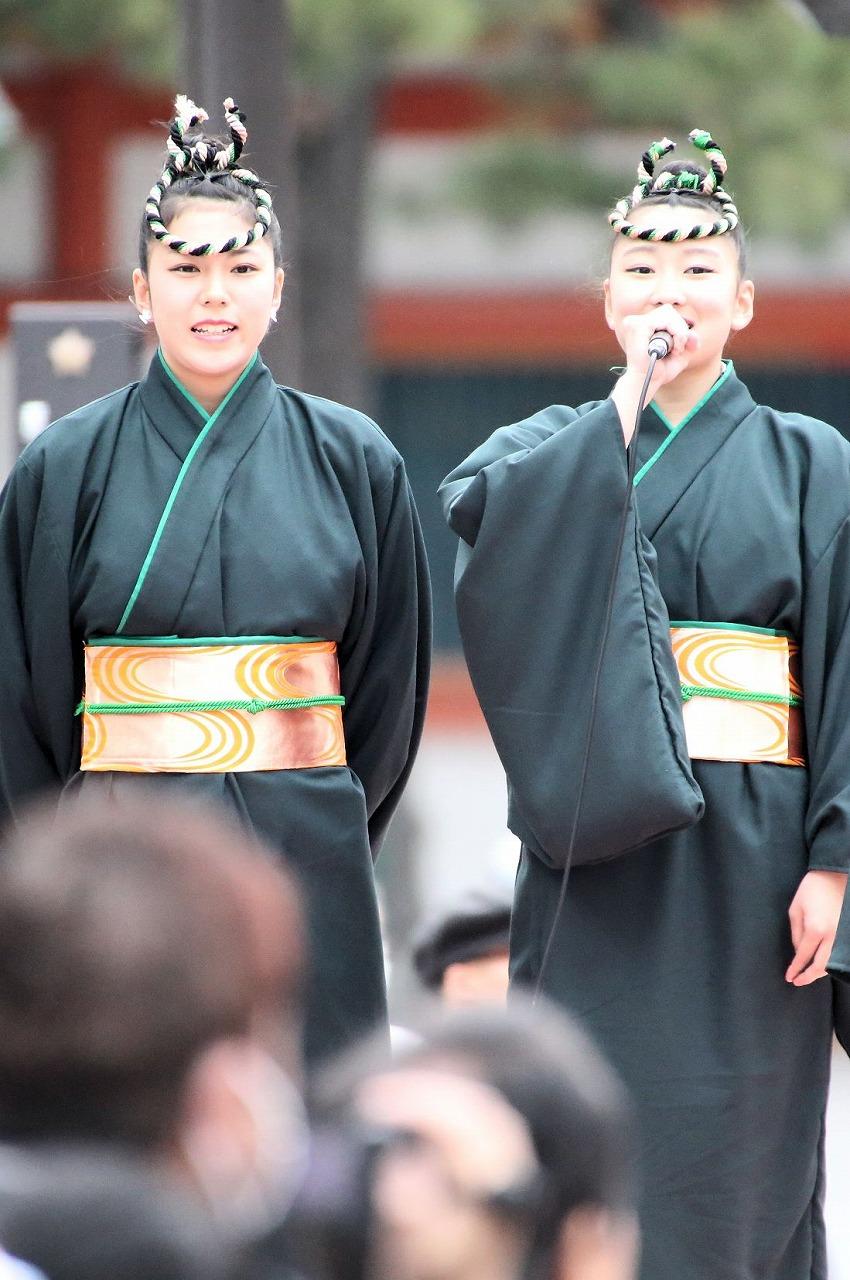 sakuyosa-jinguu 1-1