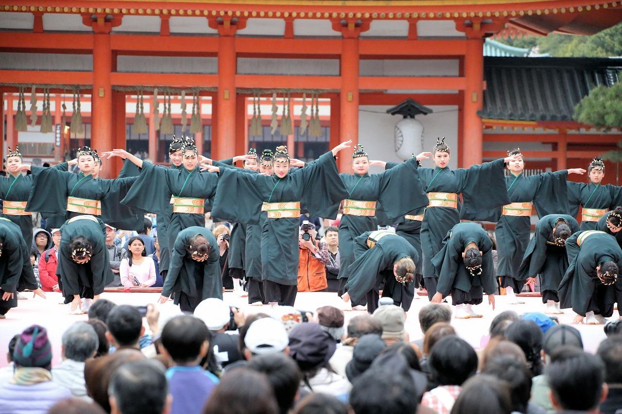 sakuyosa-jinguu 1-4