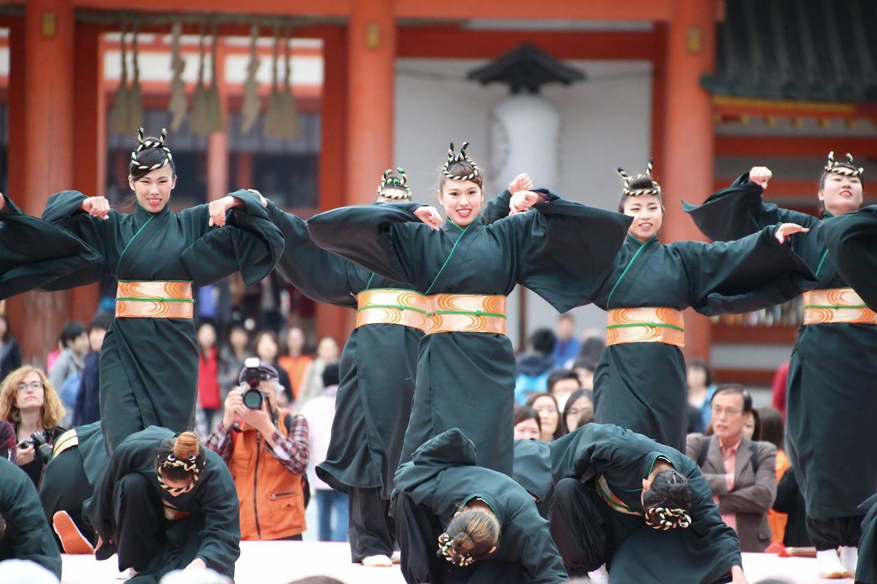 sakuyosa-jinguu 1-11