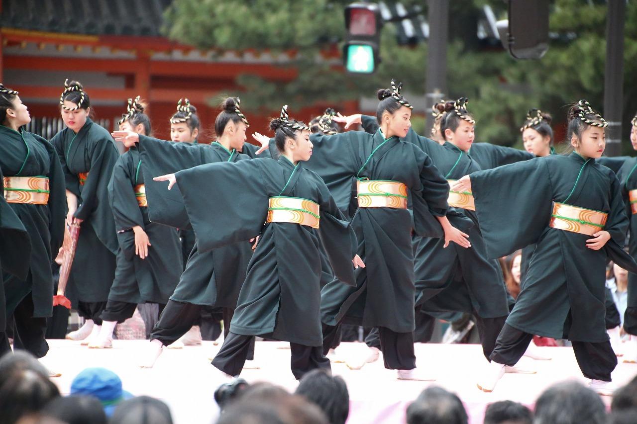 sakuyosa-jinguu 1-14