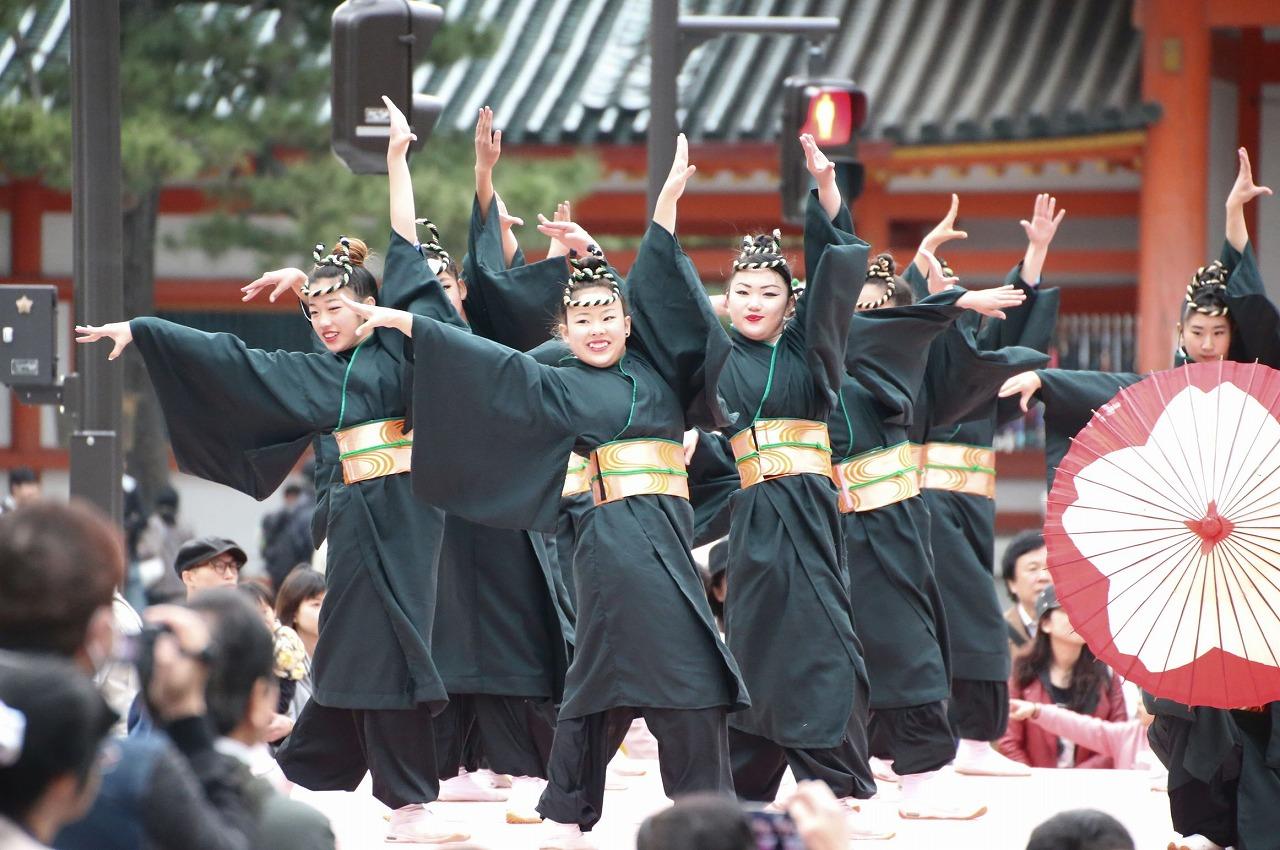 sakuyosa-jinguu 1-18