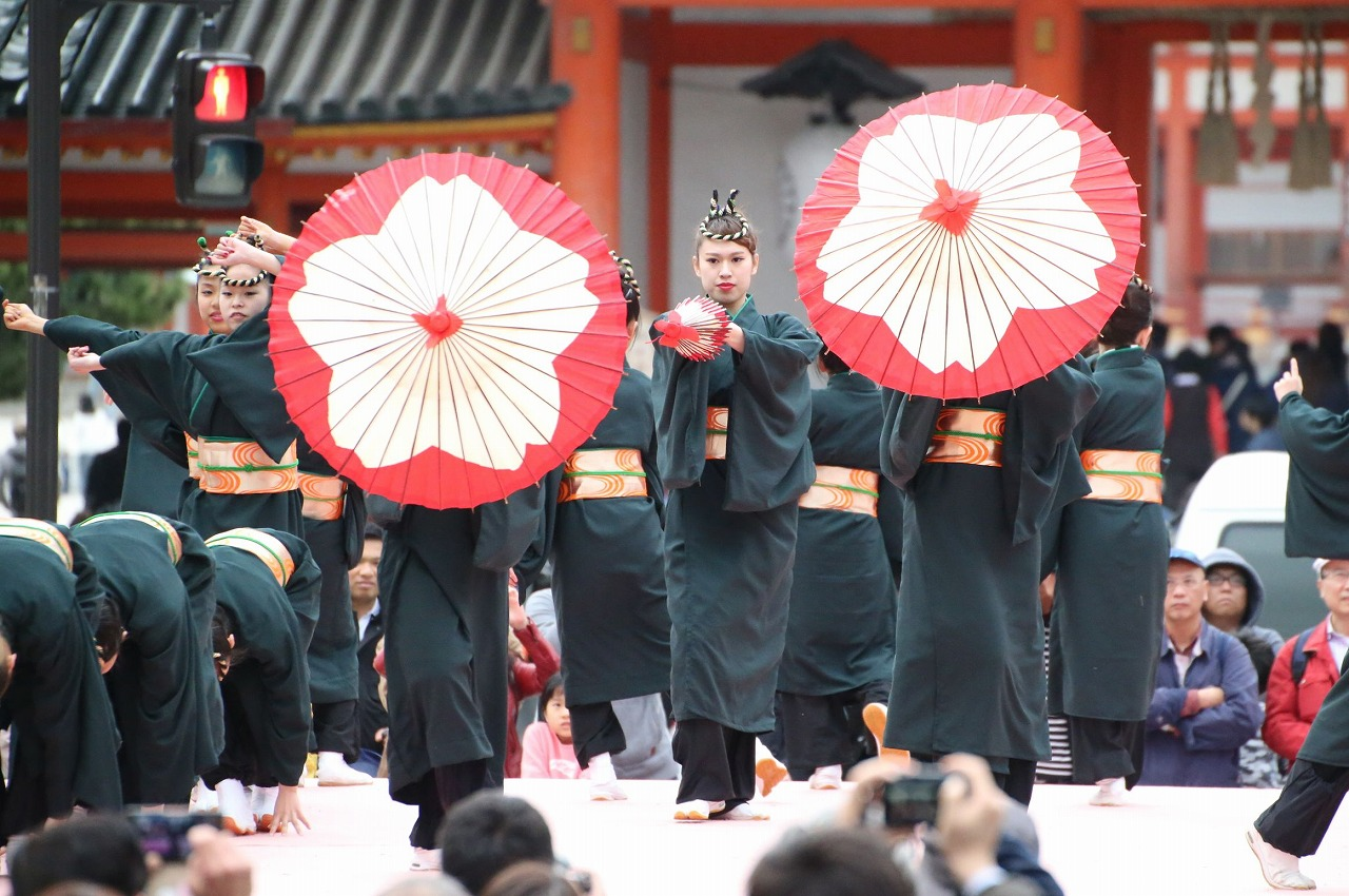 sakuyosa-jinguu 1-19