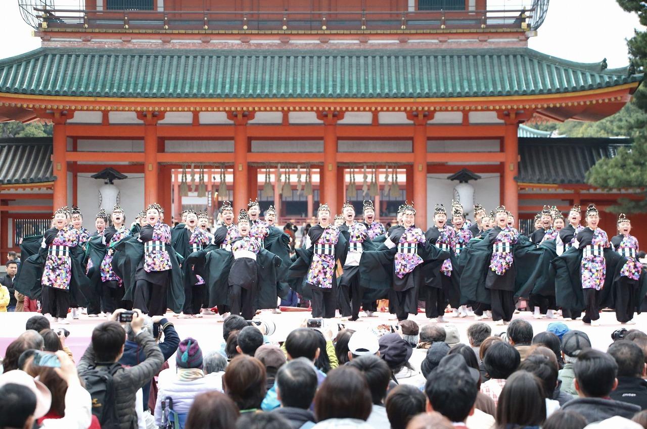 sakuyosa-jinguu 1-23