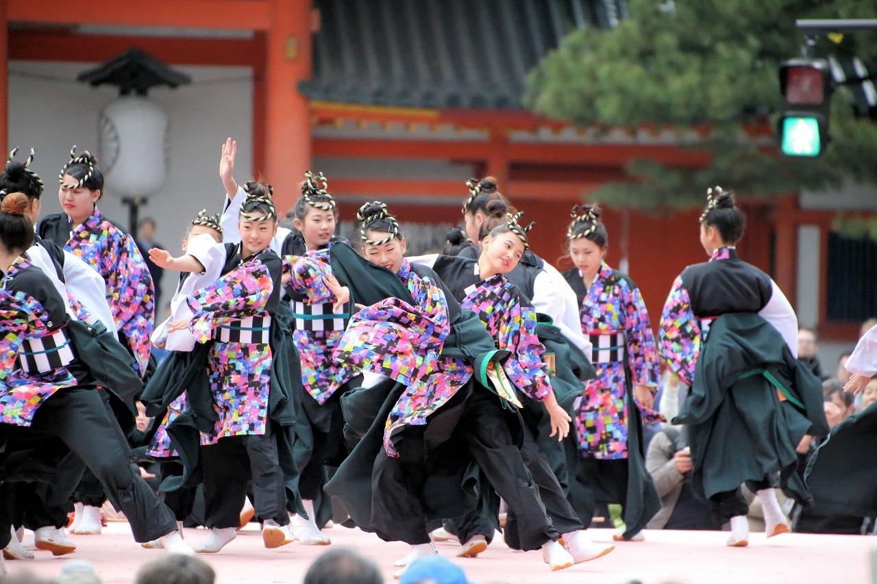 sakuyosa-jinguu 1-25