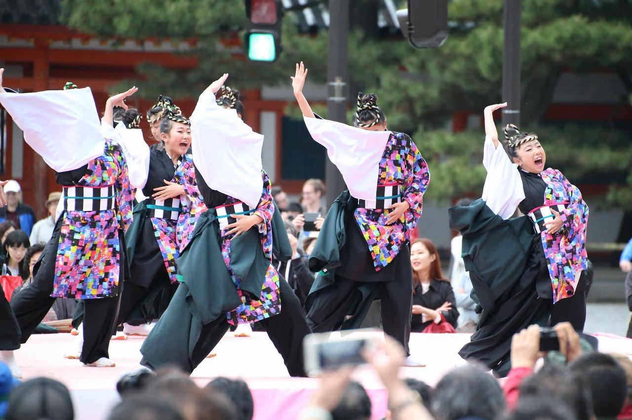 sakuyosa-jinguu 1-26