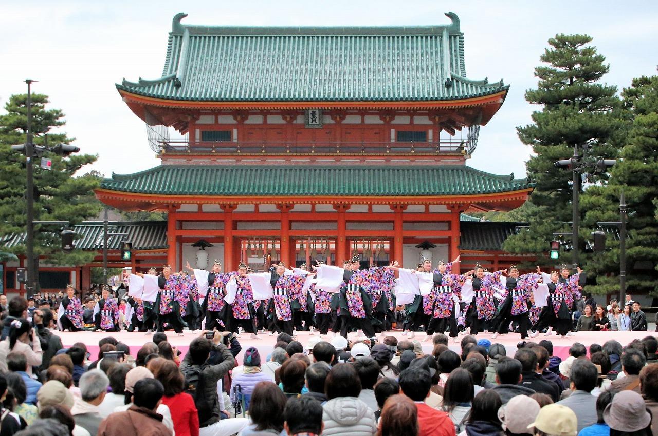 sakuyosa-jinguu 1-31