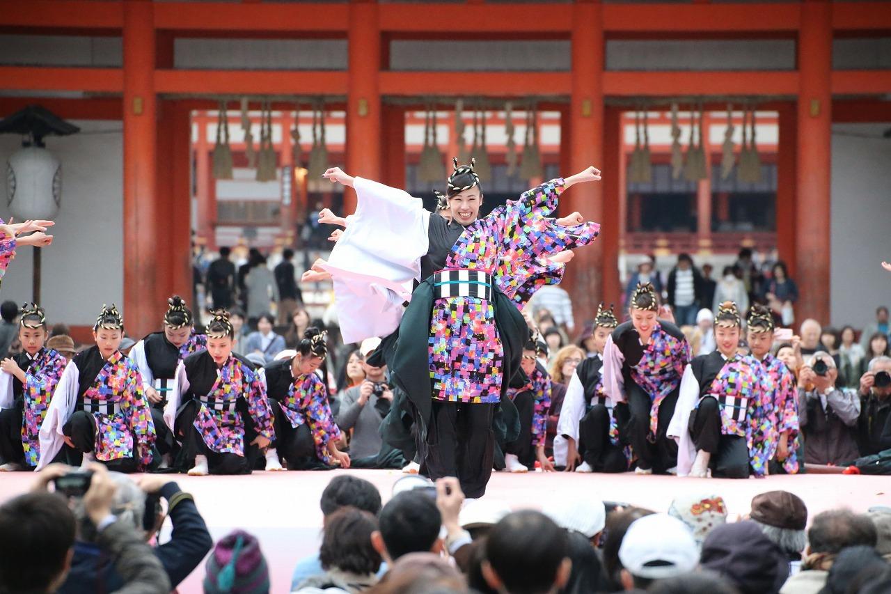 sakuyosa-jinguu 1-32