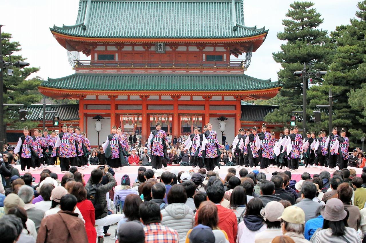 sakuyosa-jinguu 1-33