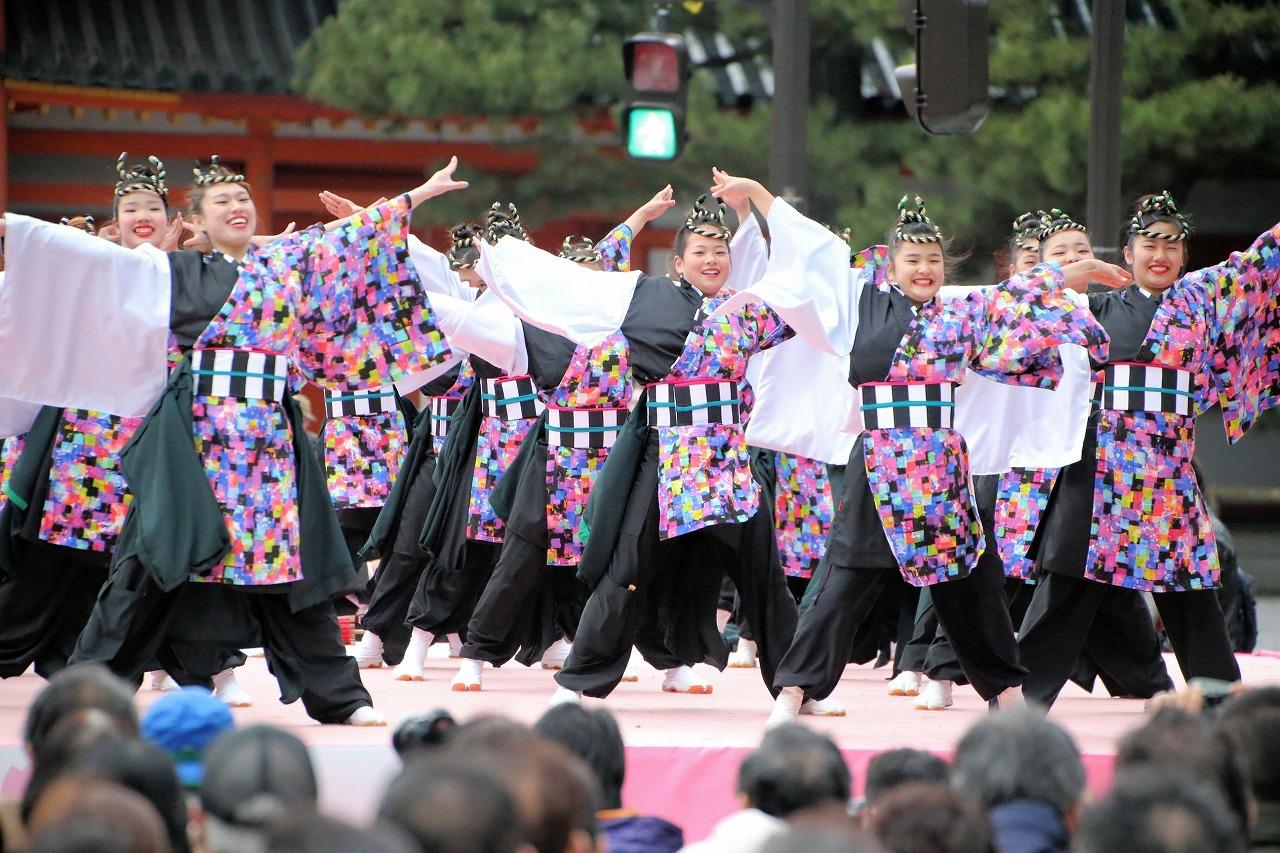 sakuyosa-jinguu 1-35