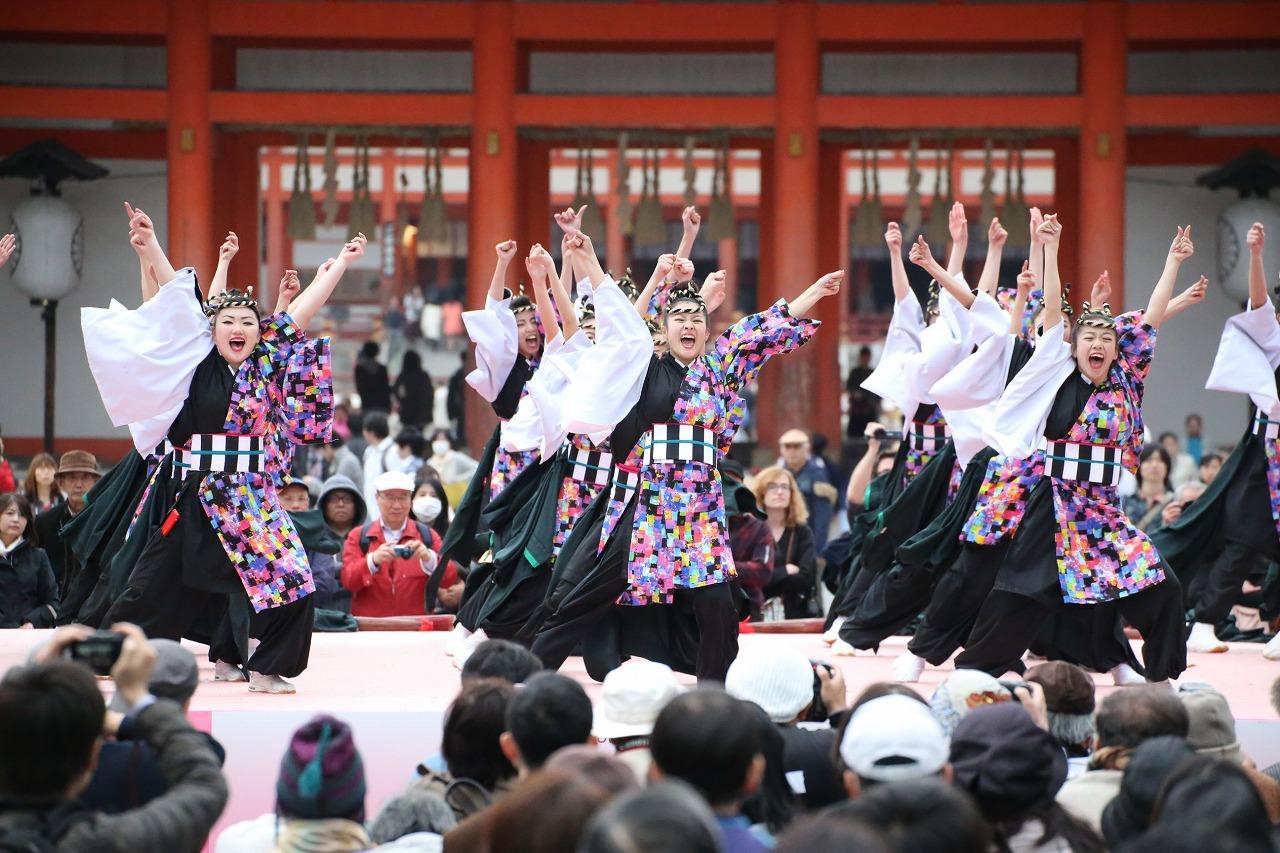 sakuyosa-jinguu 1-39