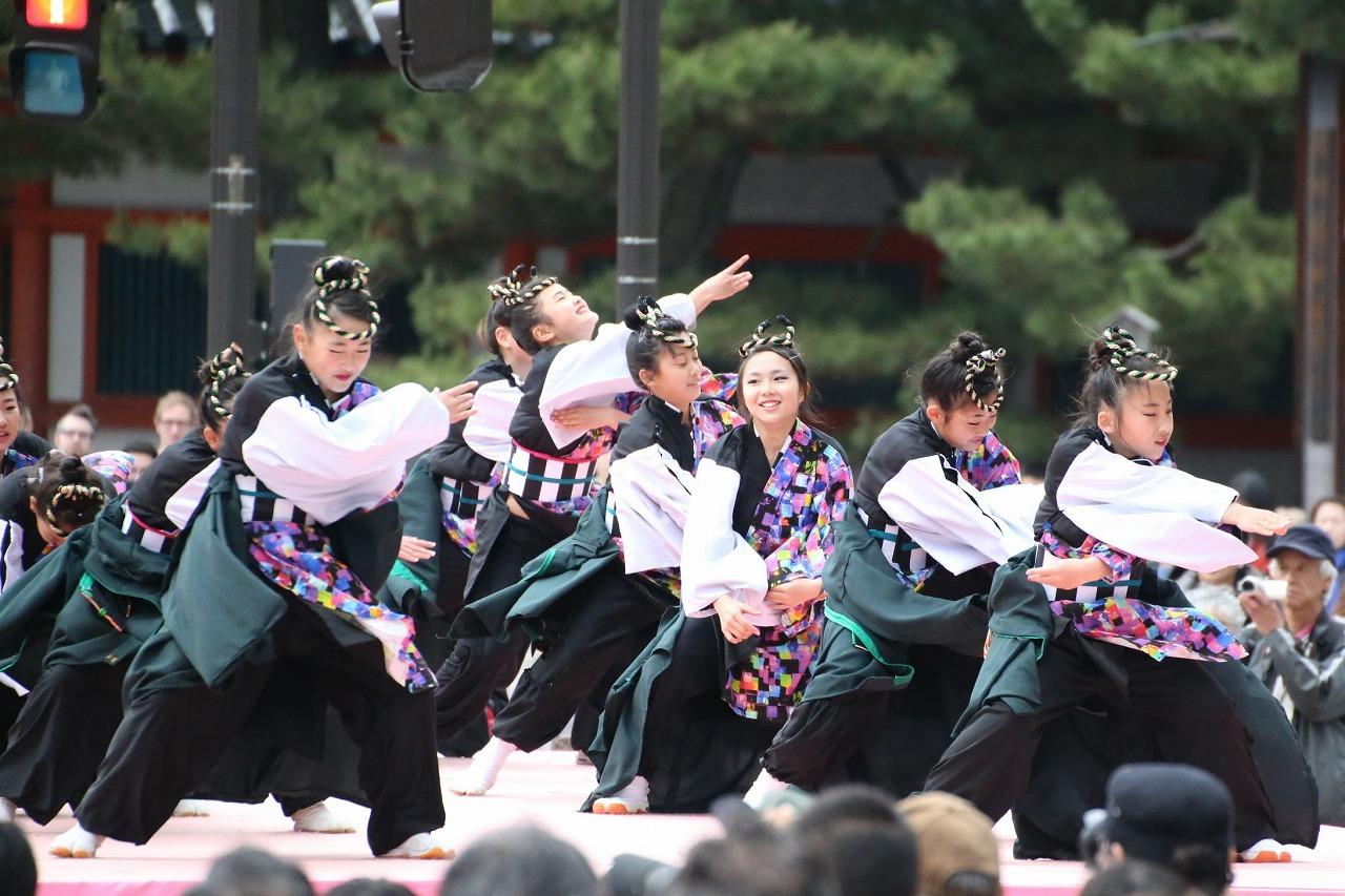 sakuyosa-jinguu 1-40