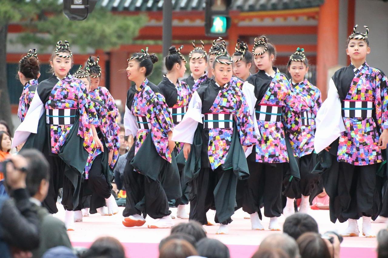 sakuyosa-jinguu 1-48