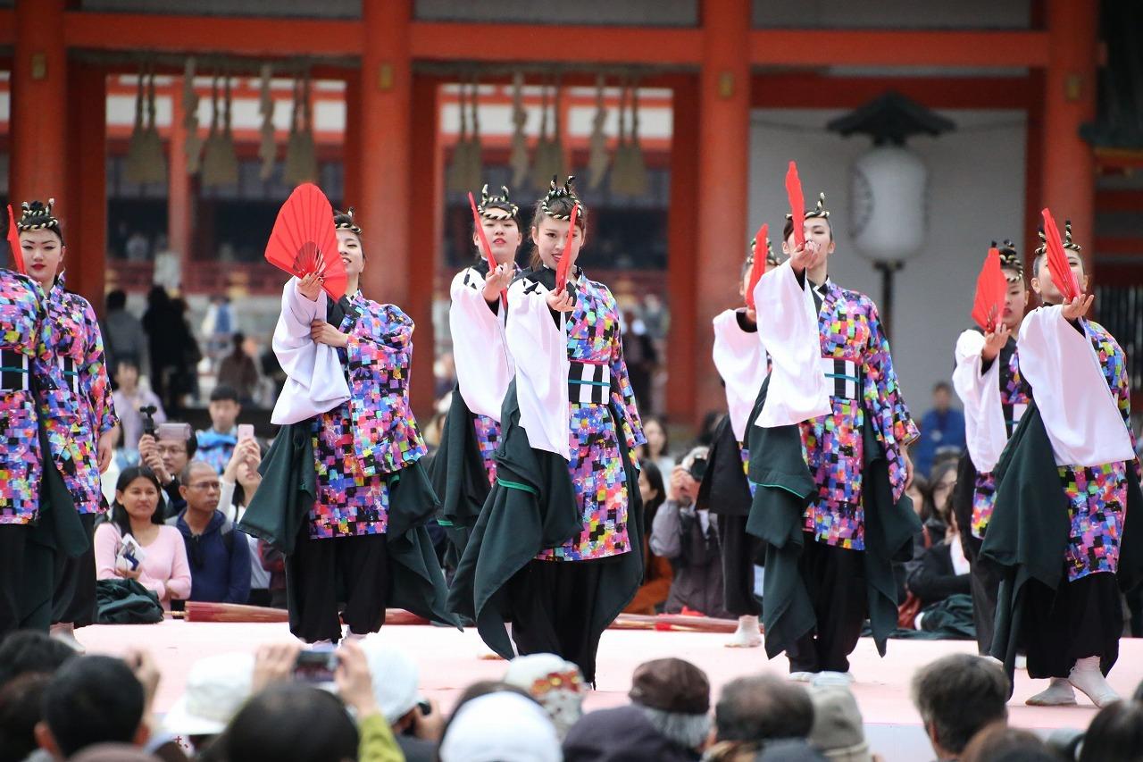 sakuyosa-jinguu 1-49
