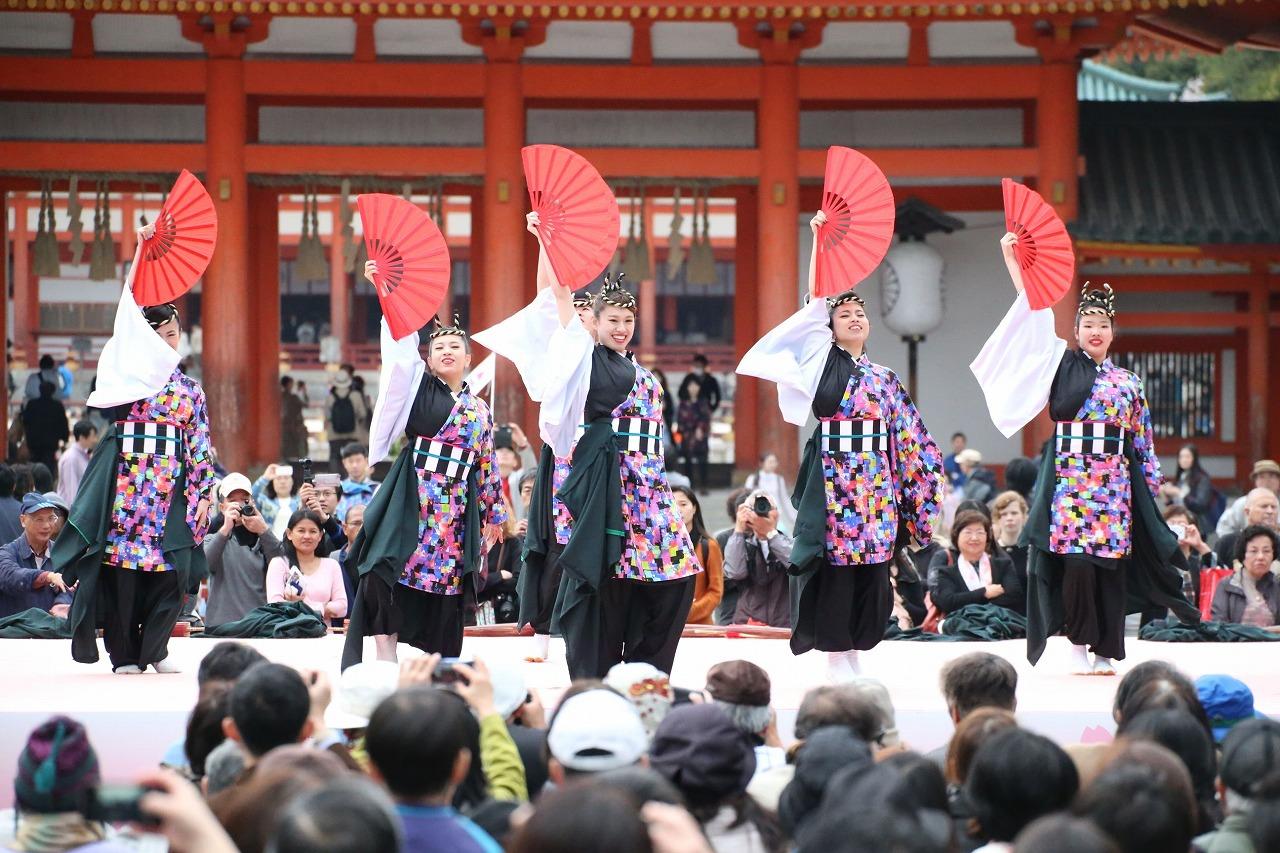 sakuyosa-jinguu 1-54