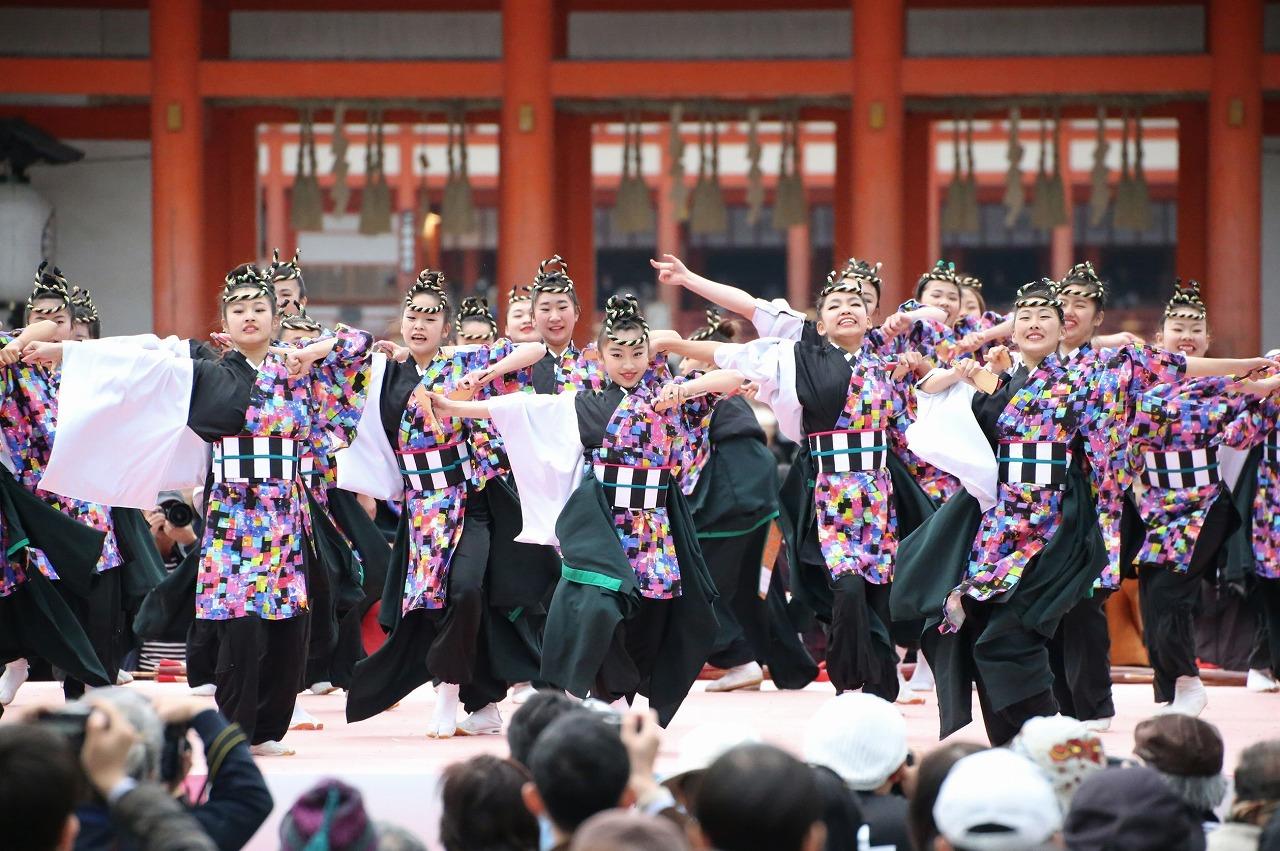 sakuyosa-jinguu 1-59