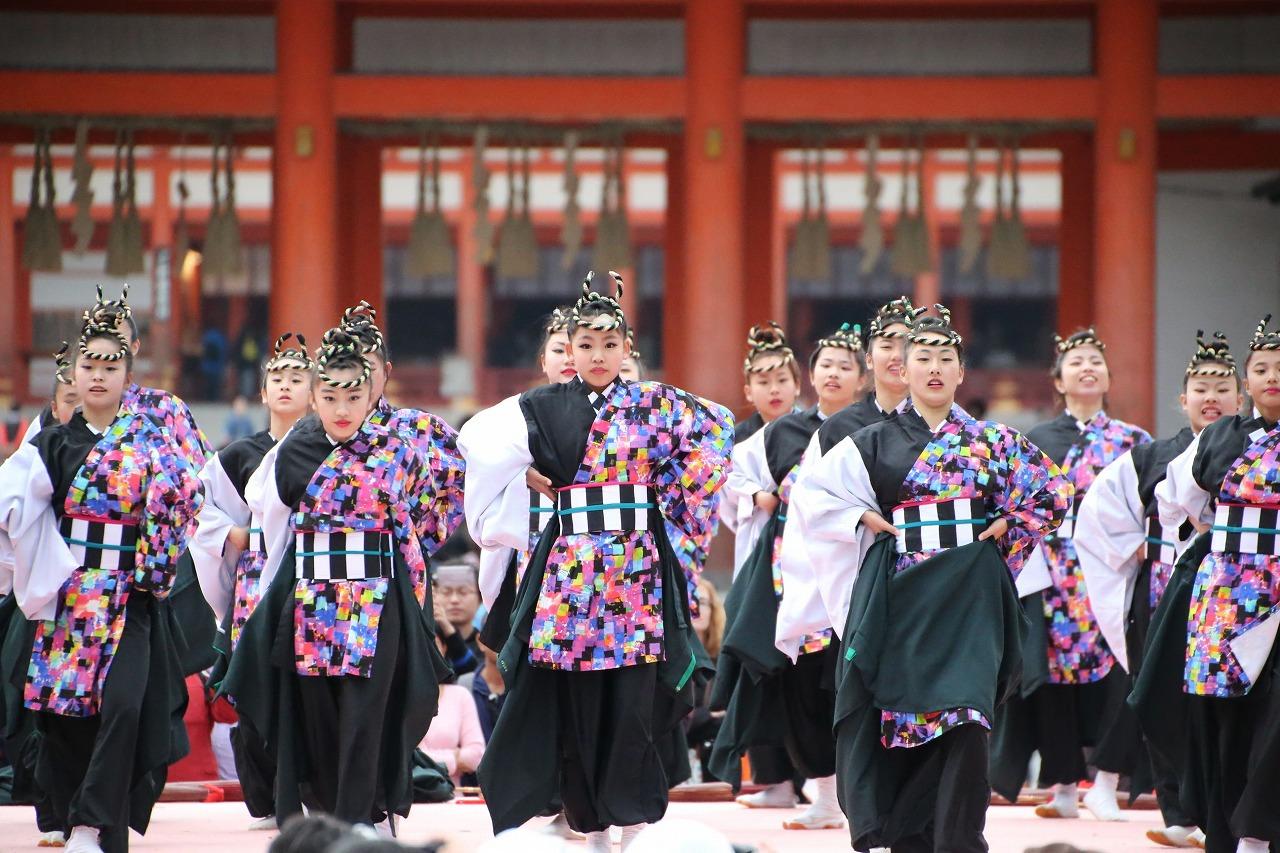 sakuyosa-jinguu 1-65