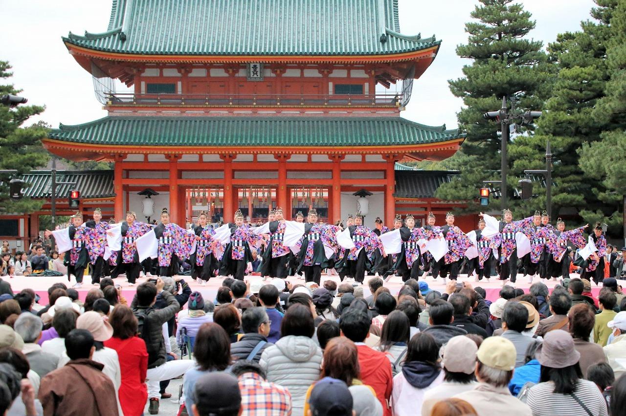 sakuyosa-jinguu 1-66