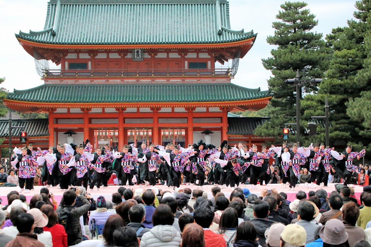 sakuyosa-jinguu 1-68